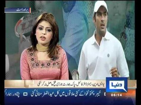 asma iqbal 7 | doovi