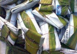 Jual Bungkil Kedelai Bandung bkpa usm membuat ragi tempe sendiri