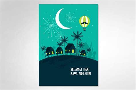 Hari Raya Card Template by Hari Raya Balik Kung Template Template