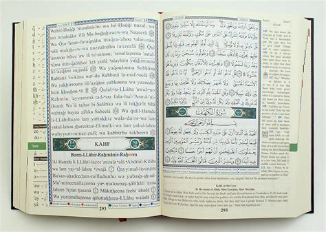 full version of quran in english tajweed quran with meanings translation and