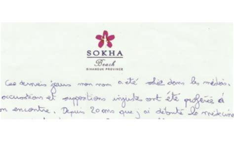Exemple De Lettre De Motivation Koh Lanta exemple lettre koh lanta
