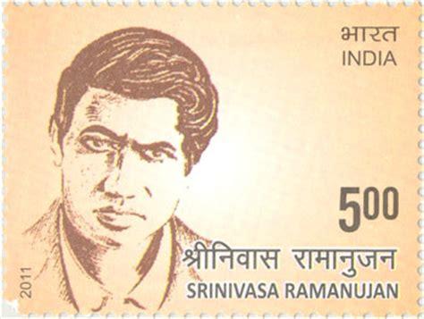 ramanujan biography in english pdf ramanujan and national mathematics day teachers of india