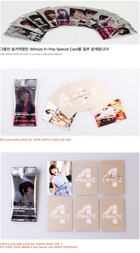 Special Photo Card Kpop pics 4minute kpop special card random musings