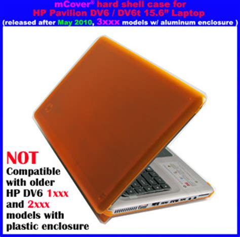 ipearl  light weight stylish mcover hard shell case  hp pavilion dv series laptops