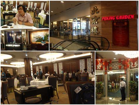 Peking Garden Restaurant by Cafe Mobility Peking Garden Dining