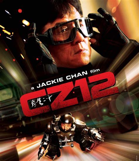 film chinese zodiac 12 hiburan filem chinese zodiac 2012 cz12 galaksi media
