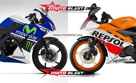 Baju Yamaha Motogp yamaha r15 dan honda new cbr150r indonesia pada tukar baju livery motogp ala motoblast motoblast