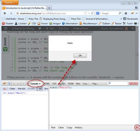 firebug console log javascript firefox and firebug i d rather be writing
