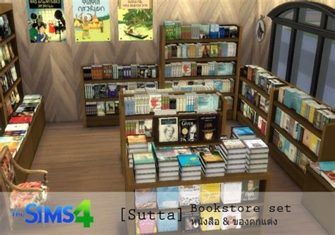 bookstore set at sutta sims4 187 sims 4 updates