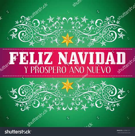 feliz navidad  prospero ano nuevo stock vector  shutterstock