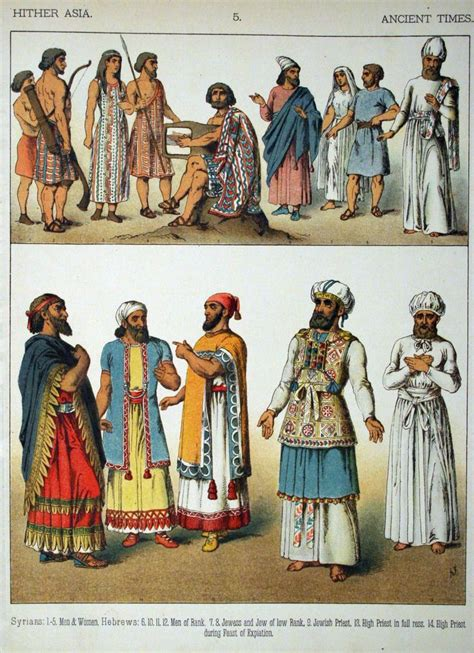 File Ancient Times Hither Asia 005 Costumes Of All