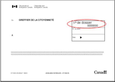 Lettre De Demande De Visa Permanent 201 Tat De La Demande Du Client
