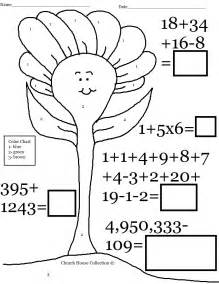 math coloring worksheets free coloring pages of subtraction worksheet