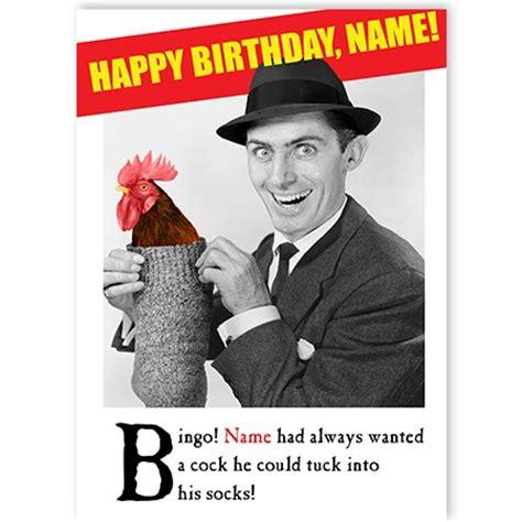birthday slightly rude quickclickcards