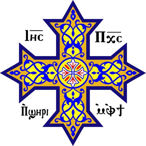 file coptic cross svg wikipedia
