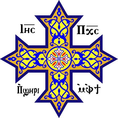 file coptic cross svg wikipedia
