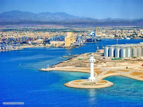 port sudan port sudan of the sea بورتسودان عروس البحر