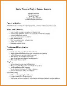 Sample Resume For Financial Analyst Exciting Financial Analyst Resume Template Budget Template