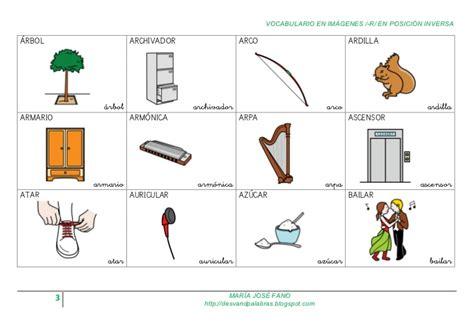 Ir L by Vocabulario R En Posici 243 N Inversa