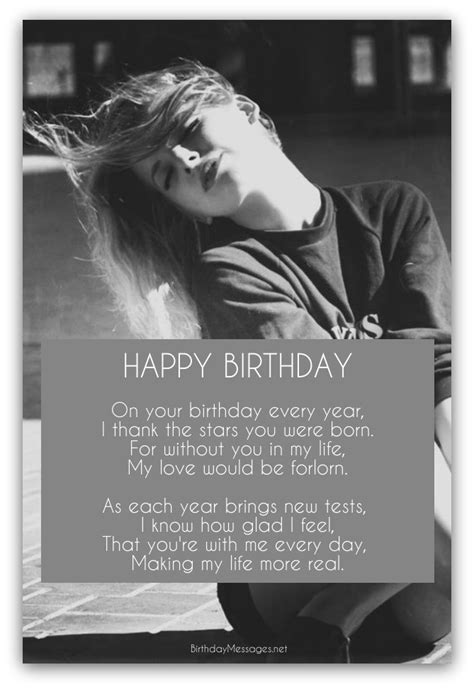 Cool Birthday Poems - Cool Poems for Birthdays