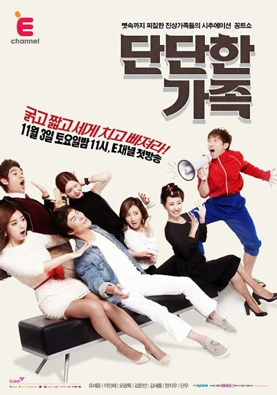 charlie s farm 2014 bluray subtitle indonesia mp4 young mother 2 subtitle indonesia streaming