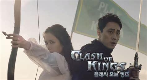so ji sub son ye jin so ji sub son ye jin clash of kings reklamında oynadı