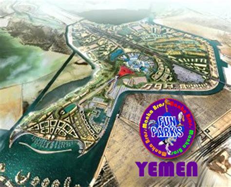 keynote theme park yemen theme park 2013 update chairman s blog