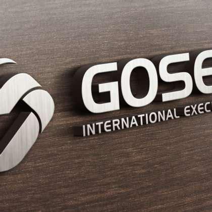Goseco Reviews Glassdoor Co In Glass Door Ratings