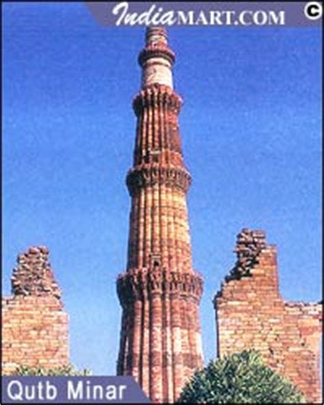 qutub minar biography in hindi tours