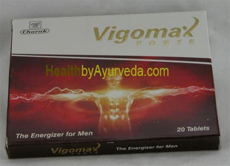 vigomax forte tablets healthbyayurveda in