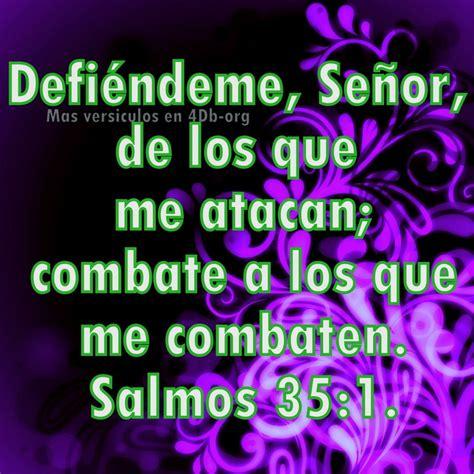 imagenes salmo 35 salmos 35 1 palabras que fortalecen imagenes de dios es