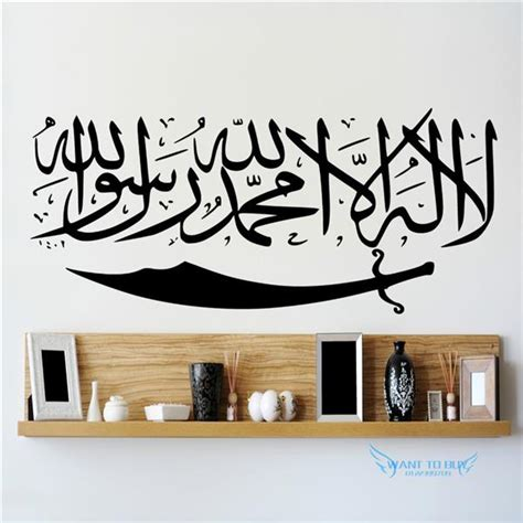 wall stickers decor modern islamic wall stickers wall home end 2 3 2018 12 15 am