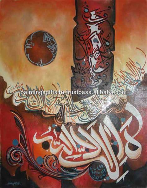 Islamic Artworks 60 1000 images about moderne arabische kunst und