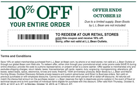 Ultimate Gift Card Coupon Code - ll bean coupon code fire it up grill