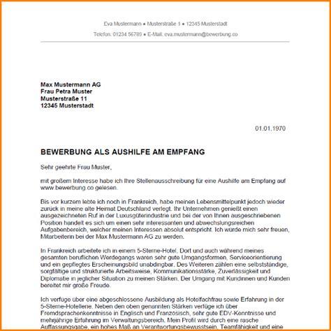 Bewerbung Fur Neue Stelle 12 Bewerbung F 252 R Aushilfe Questionnaire Templated