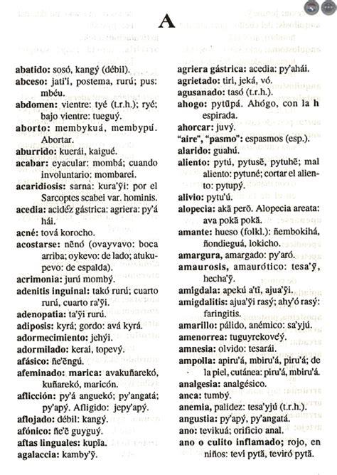 vocabulario basico espa 241 ol ingles britanico i comprar diccionario castellano la p gina del idioma espa ol p