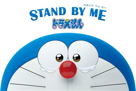 wallpaper doraemon stand by me iphone 1 stand by me doraemon hd wallpapers backgrounds