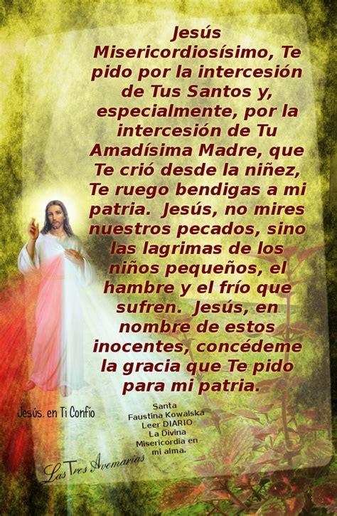 imagenes de jesucristo oracion 3 hail marys oracion por la patria