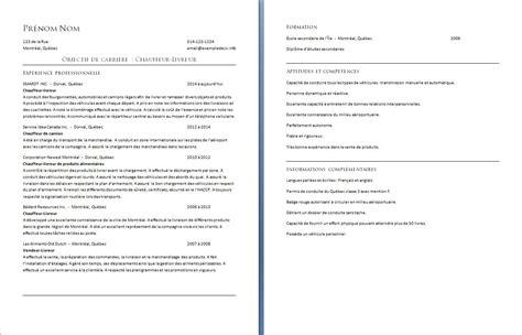 Exemple De Lettre De Motivation Chauffeur Livreur Modele Cv Chauffeur Livreur Cv Anonyme