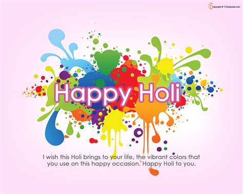 happy holi 2018 holi wishes messages sms and wallpapers