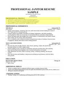 resume example janitor 1