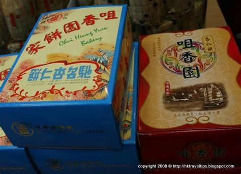 new year cookies in hong kong hong kong travel tips macau almond cookie