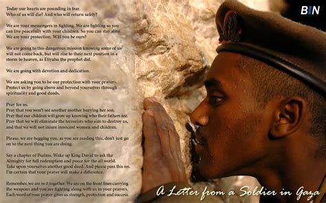 letter   soldier  gaza breaking israel news
