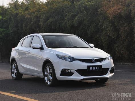 fourtitudecom  shanghai auto show chinese cars thread