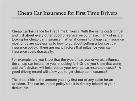 Cheap Car Insurance For Time Drivers ppt cheap car insurance for time drivers