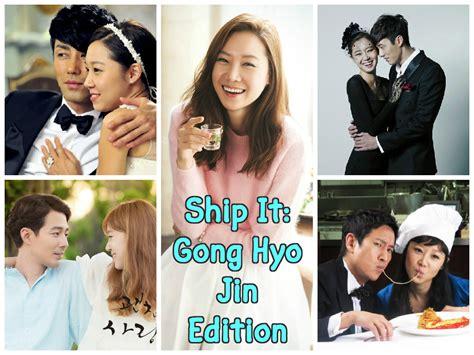 film terbaik gong hyo jin ship it gong hyo jin edition soompi
