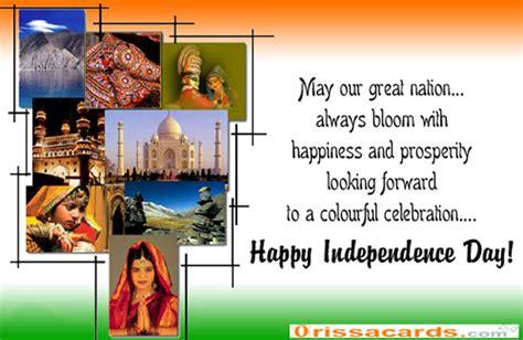 how to make independence day card orissacards oriya scraps oriya jagannath scrap