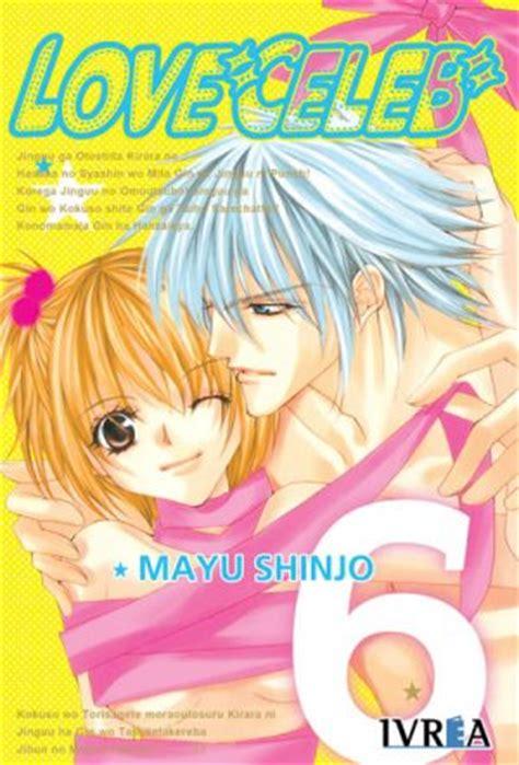 shinjo mayu list top by shinjo mayu list best recommendations