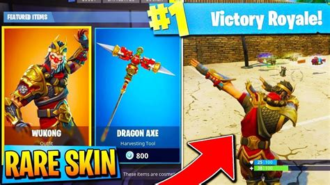 fortnite legendary skins new fortnite quot wukong quot skin gameplay new quot limited time