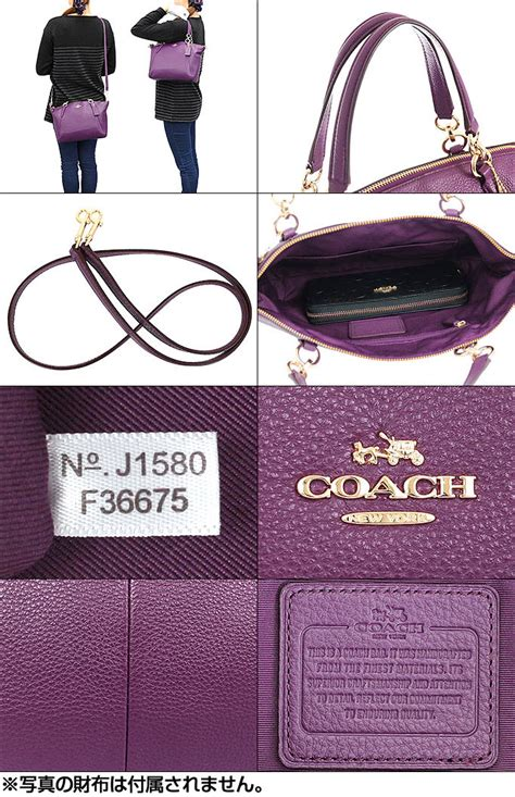 Coach Kelsey 27 Cm Import Collection Rakuten Global Market Coach Coach Bag